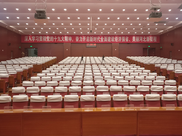 中共河北省委党校大礼堂